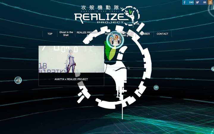 realize_project